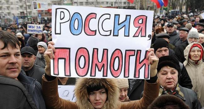 Отказ от украинского гражданства для днр билась него