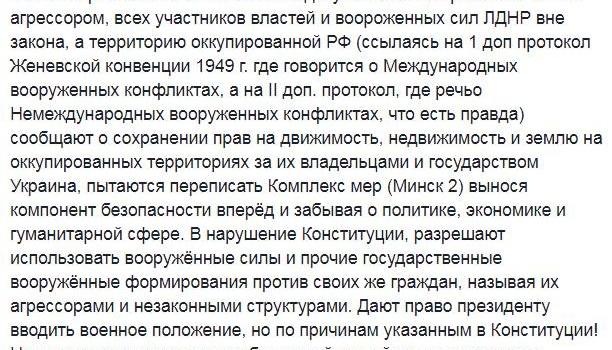 Блогер: у терористів з ОРДЛО «пригоріло» від нового закону про окупований Донбас