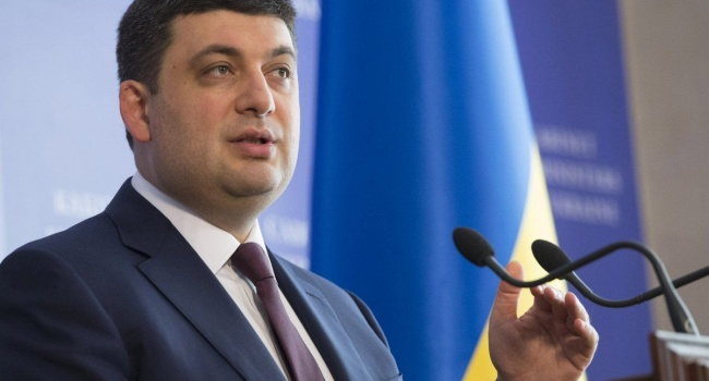 ЕС: СМИ сообщили осрыве итоговой декларации саммита Украина