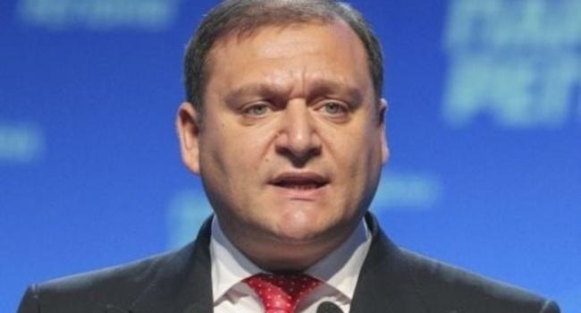 Рада дала добро наарест депутата Добкина