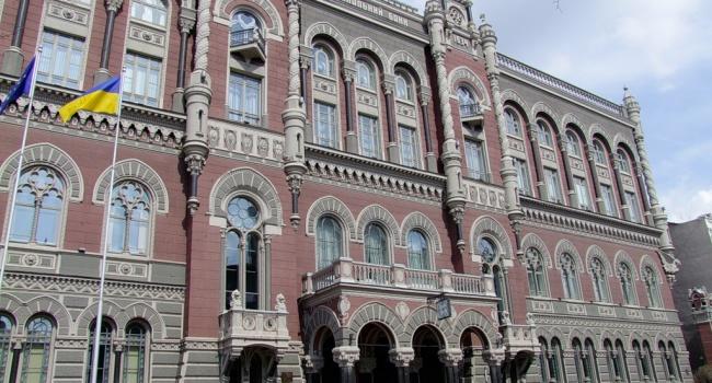 НБУ опять снизил прогноз роста украинской экономики