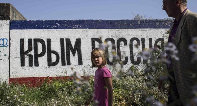На русском  ТВпрозвучало громкое объявление  — Это Украина