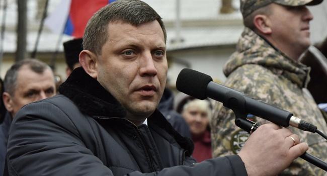 Захарченко объявил об заведении государства «Малороссия»— «преемника Украины»