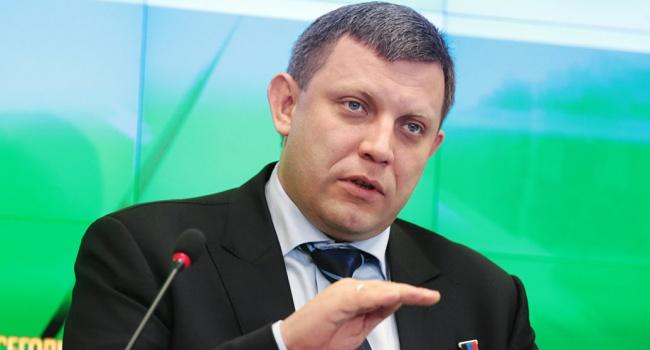 Руководство ФРГ осуждает предложение Захарченко сделать Малороссию