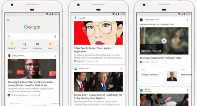 Google створить для кожного персональну стрічку новин