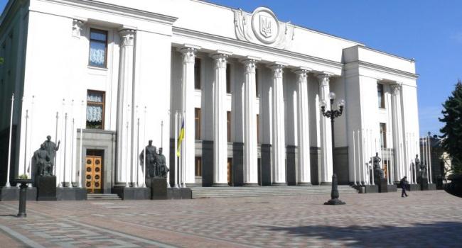 УВР внесли законопроект про скасування недоторканності депутатів
