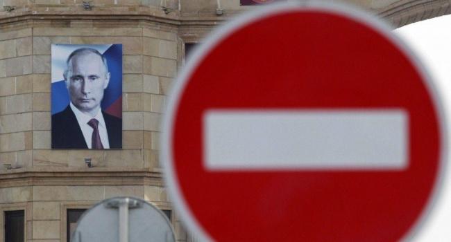 УСША оприлюднили новий законопроект зантиросійським санкцій