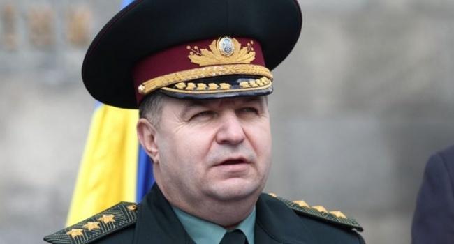 Полторак готовится кпровокациям Кремля вовремя учений в Белоруссии