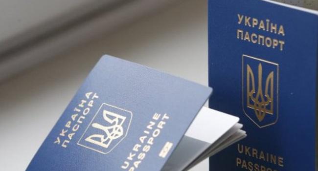 Громадянство Росії для українців: вМЗС відреагували напровокацію країни-агресора