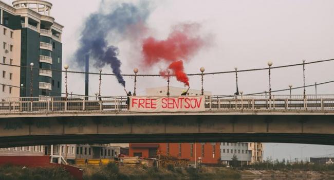 Pussy Riot провели акцію неподалік від колонії Сенцова