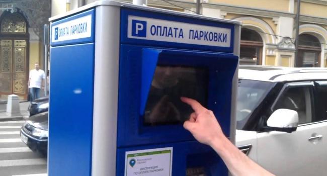 КГГА: Безналичная оплата парковки заработала повсей столице