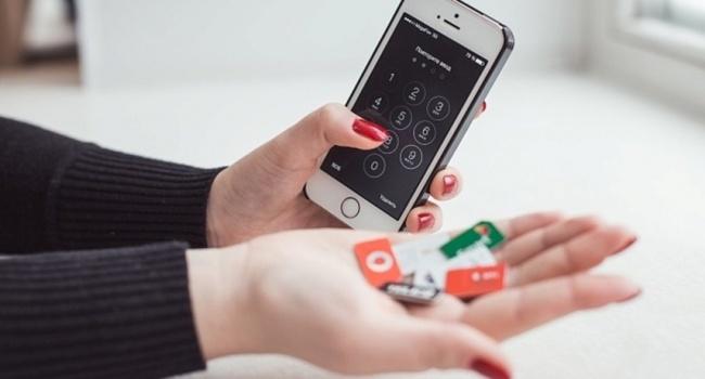 Минюст раскритиковал законодательный проект опривязке мобильных абонентов кпаспортным данным