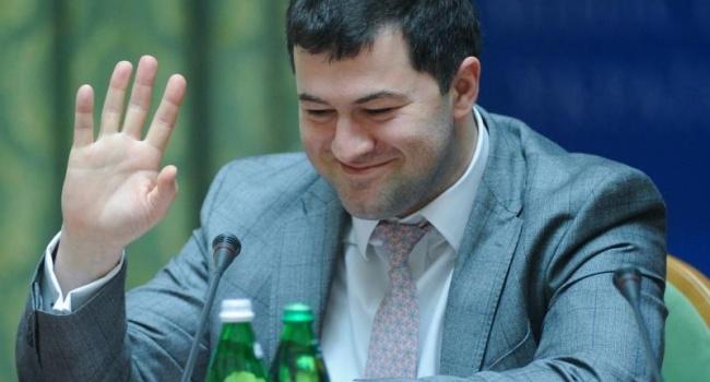 УДФС пояснили, чому повернувся Насіров