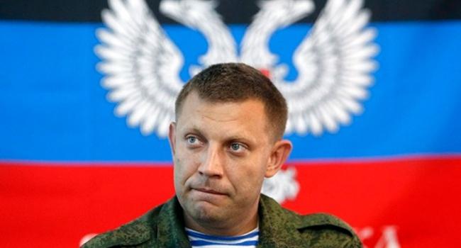 Захарченко відмовився від назви проекту «Малоросія»