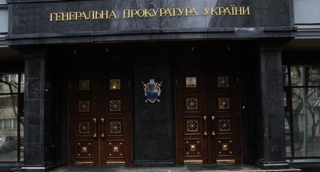 Генпрокуратура повідомила про підозри 5 посадовцям Міноборони