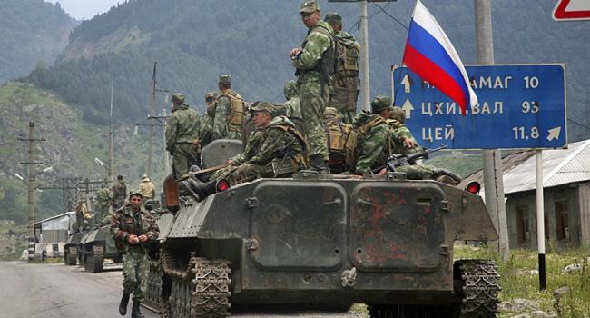 У Міжнародному суді розслідують російсько-грузинську війну