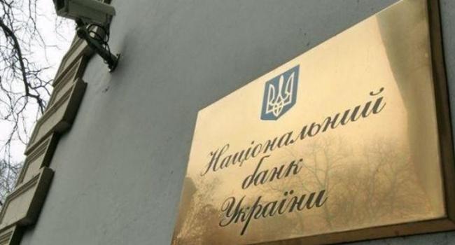 Национальный банк предупреждает украинцев отхранения средств вBitcoin