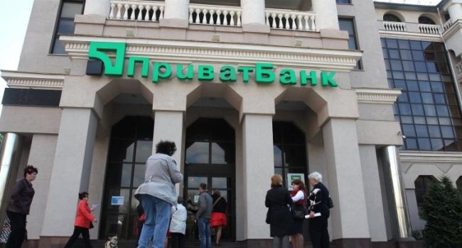 У справі Приватбанка є небезпека, що держава матиме великі збитки– НАБУ