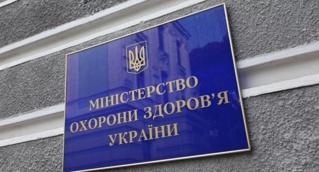 Роды вгосударстве Украина станут платными с2019 года