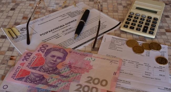 В Украине снова сократили нормативы на коммуналку: получить субсидии станет сложнее