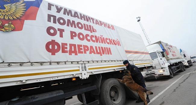 Очередной гумконвой из России отправился на восток Украины
