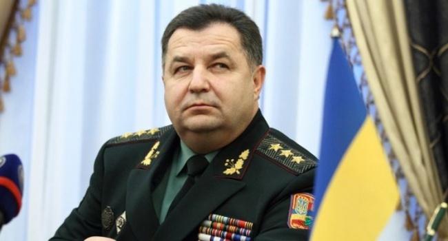 Послучаю Дня Независимости Украины взоне АТО наградили 1650 военнослужащих