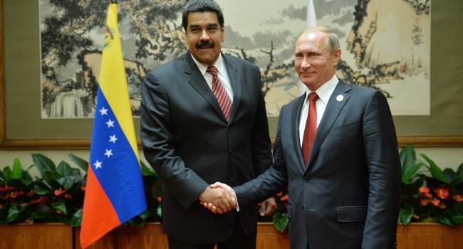 Блогер: Вашингтон проведе репетицію антиросійських санкцій на Венесуелі