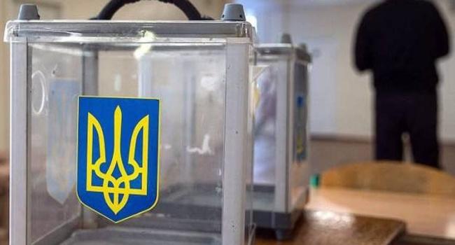 Политолог: 29 октября в Украине пройдет контрольная «тренировка» перед парламентскими выборами