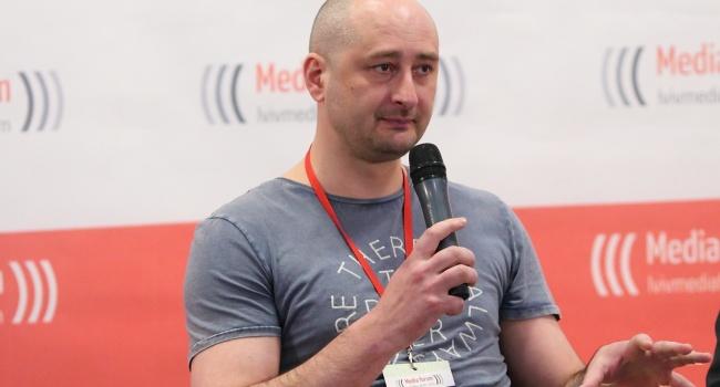 Бабченко: за время правления Путина война для РФ стала нормой