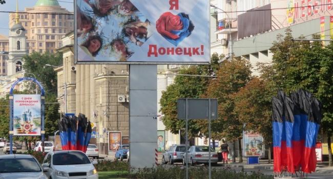 День города вДонецке подчеркнули песнями о Российской Федерации