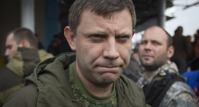 Сазонов: Захарченко за три роки перетворив цивілізований Донецьк у зону відчуження. А тепер зробив ще й це