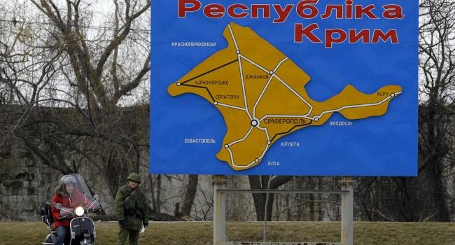 Историк рассказал, сколько в Крыму было украинцев в 20-ых годах прошлого столетия