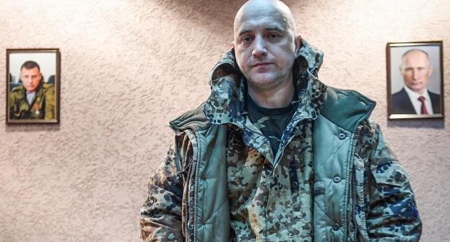 Влада «ДНР» заявила про втечу з Донбасу бойовика Прилепіна