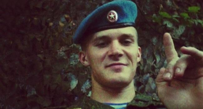 В Москве по подозрению в убийстве блогера задержан сын актера из «Интернов»
