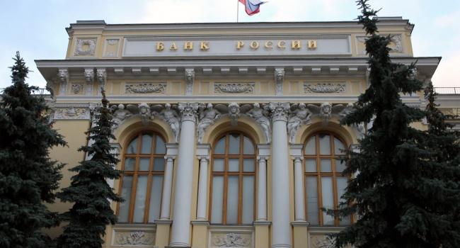 Блогер: це ознаменує тотальне відключення РФ від цивілізованого світу