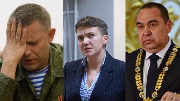 Савченко відзначилася дивною заявою про Захарченка та Плотніцького