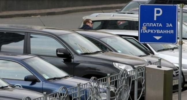 В Киеве могут ввести огромные штрафы за неоплату парковки