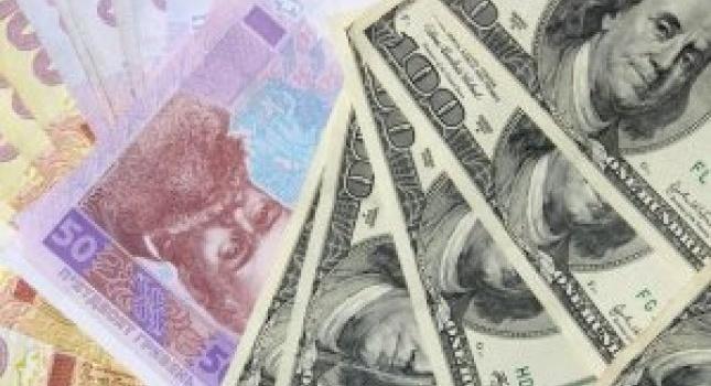 Эксперты рассказали, что будет с курсом доллара до конца года