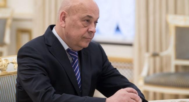 Москаль просит Президента Украины ветировать закон обобразовании