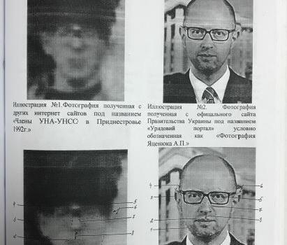Черговий шедевр російського «кривосуддя» - Яценюка заарештували в РФ