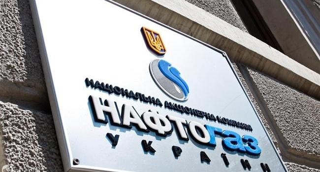 Коболев: Независимые члены набсовета «Нафтогаза» приняли окончательное решение оботставке
