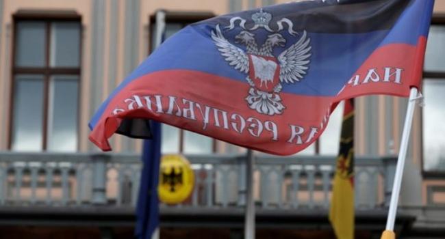 ВоФранции открыли представительство ДНР