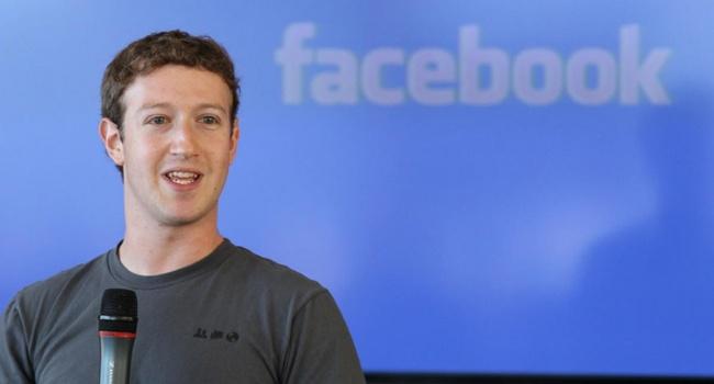 Цукерберг продасть до75 млн акцій Facebook внайближчі півтора року