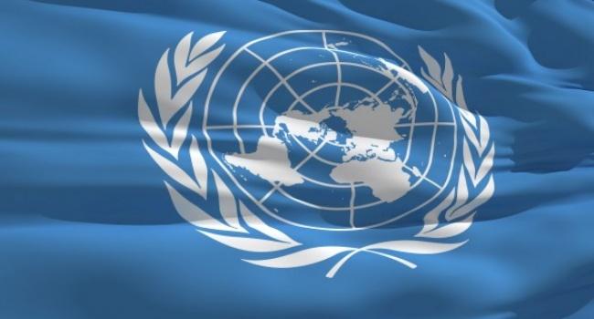 МИД Венгрии: Украинская реформа образования нарушает конвенцию ООН