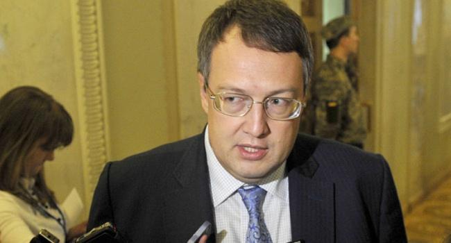 Российской Федерации пригрозили санкциями заблокирование украинской резолюции помиротворцам вДонбассе