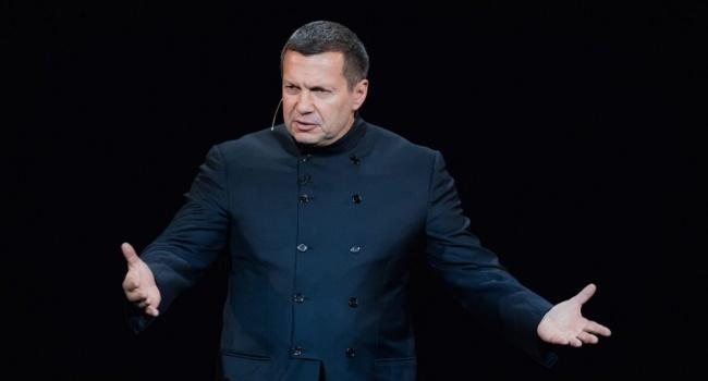 ФБК продемонстрировал виллу Соловьева вИталии