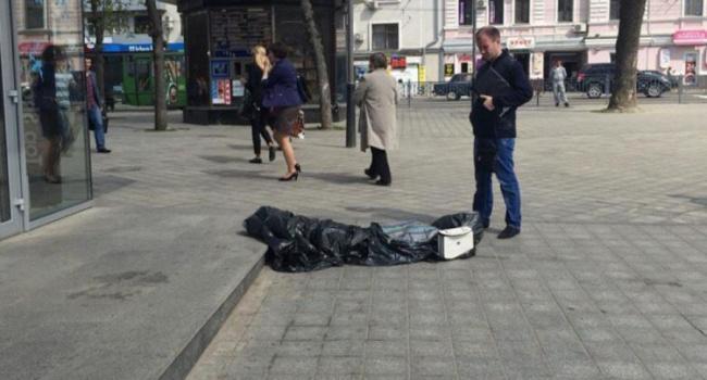 ВКиеве настанции метро обнаружили труп