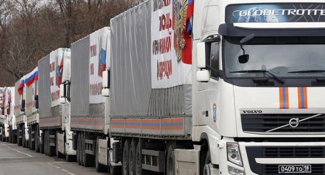 Вмиссии ОБСЕ наДонбассе вдвое выросло количество граждан России,— Геращенко