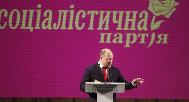 Pr-служба СПУ: Главой Соцпартии стал Сергей Каплин