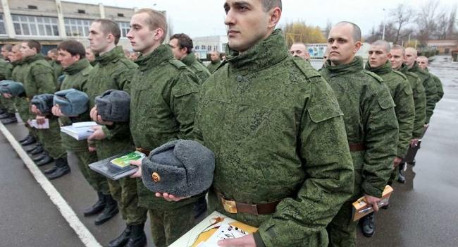 Украина потребовала от Российской Федерации отменить вКрыму призыв вармию
